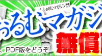 banner_magazine