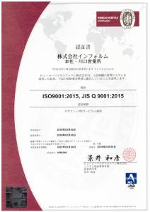 2018_informe_ISO_9k