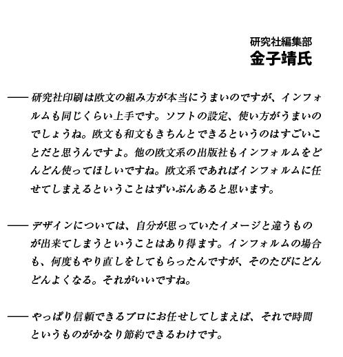 kenkyusha1